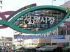 Seomun Gate And Traffic