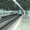 Guui Station