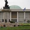 Seoul National Assembly