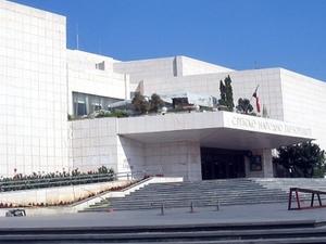 Teatro Nacional de Serbia