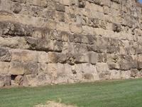 Servian Wall