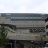 Settsu Station