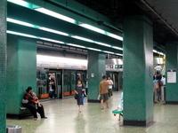 Sham Shui Po Station
