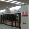 Shangda Road Station