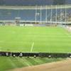 Estadio de Shandong