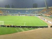 Shandong Stadium