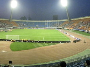 Estadio de Shandong