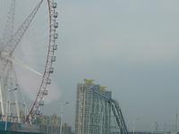 Jinjiang Action Park