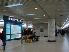 Shanghai Indoor Stadium Station