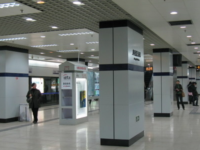 Shanghai Stadium Station