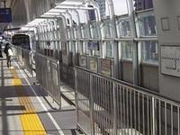 Shōji Station