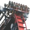 Sheikra On The High Overhang