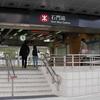Shek Mun Station Exit B