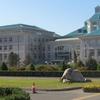 Shenyang Universidad