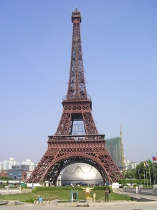 Miniature Eiffel Tower At The Window Of The World