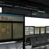 Estación Sheshan