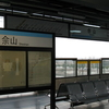 Sheshan Station