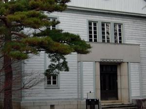 Shiga Universidad