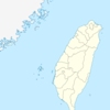 Shimen Dam Is Located In Taiwan