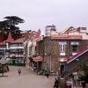 Shimla Scandal Point