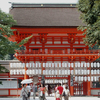 Kamomioya Shrine