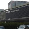 Shin-Ōsaka Station