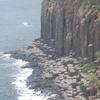 Shiodawara Cliff