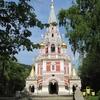 The Russian-Style Shipka Memorial Church