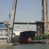 Ship Leaving Xingang Shiplock East Gate