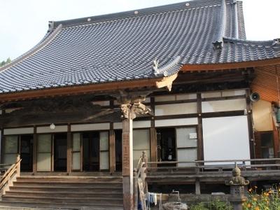Shonenji Temple