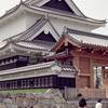 Shoryuji Castle