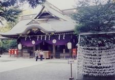 Shrein In Fuchu Japan