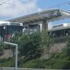 Shrewsbury Metro Link Station