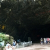 Shuanglong Cave