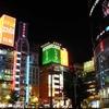 Shinjuku Dori