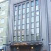 Sibelius Academy Building