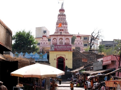 Siddhi  Vinayak At  Siddhatek