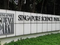 Singapur Parque de las Ciencias