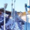 Alpensia Ski Jumping Stadium