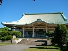 The Main Training Center