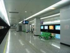 Songhong Road Station