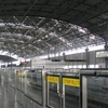 Songjiang University Town Station