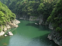 Hida-Kisogawa Quasi-National Park