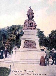 South Africa Memorial