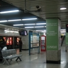 Sur Shaanxi Road Station