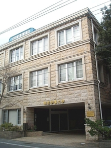 Yachiyo Campus