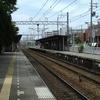 Sōzenji Station
