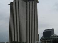 World Trade Center de Nueva Orleans