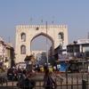 Char Kaman
