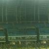Stadium Puerto La Cruz
